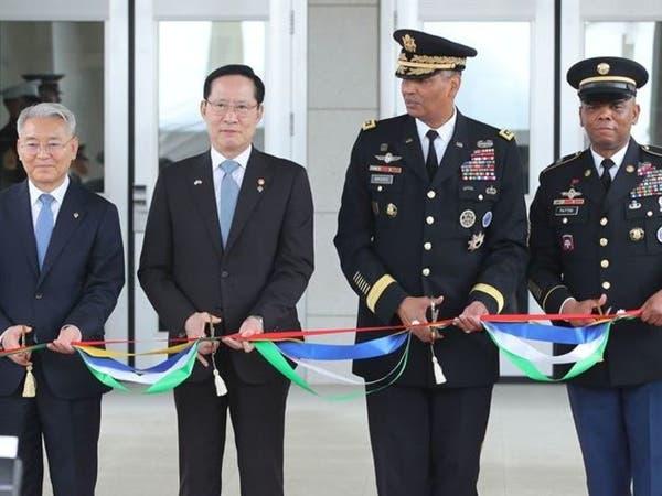 أميركا تدشن أكبر قاعدة عسكرية في الخارج بكوريا الجنوبية