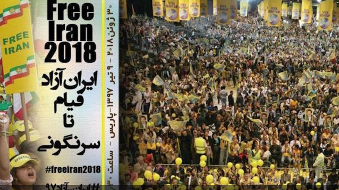 iran opposition (Supplied)