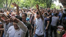 Tehran prosecutor: Many arrested in Iran bazaar protests, may face execution