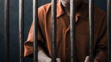 لیبیا:امریکی سفارت کاروں پر حملے کے منصوبہ ساز کو22 سال قید