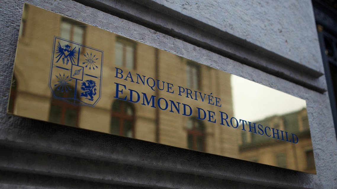 A logo of Banque Privee Edmond de Rothschild seen on the bank building in Geneva on March 31, 2011. (Reuters)