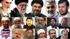 Tehran's ties with al-Qaeda, extremist Salafist groups uncovered