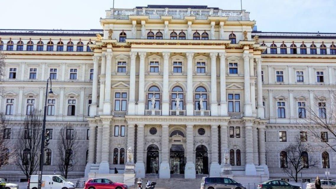 محكمة نمساوية