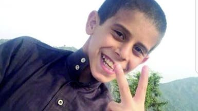والد الطفل السعودي المنتحر بالحوت الأزرق يروي المأساة
