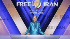 رجوي: جبهة موحدة من المعارضة لإسقاط نظام إيران