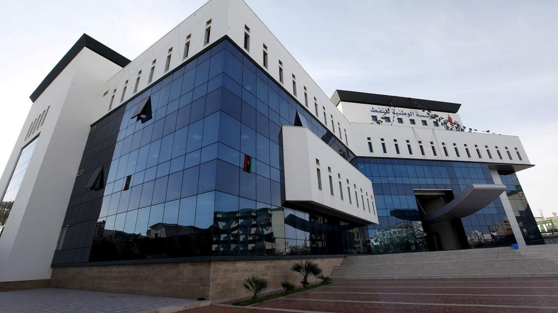 The building housing Libya's oil state energy firm, the National Oil Corporation (NOC), is seen in Tripoli, Libya. (Reuters)