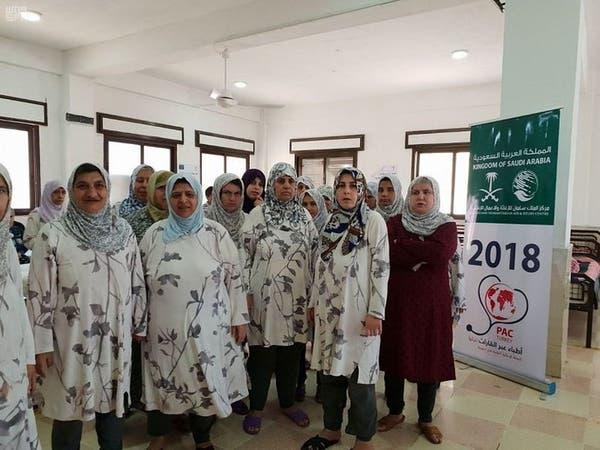 مركز سعودي لعلاج مرضى الأمراض العقلية في شمال سوريا