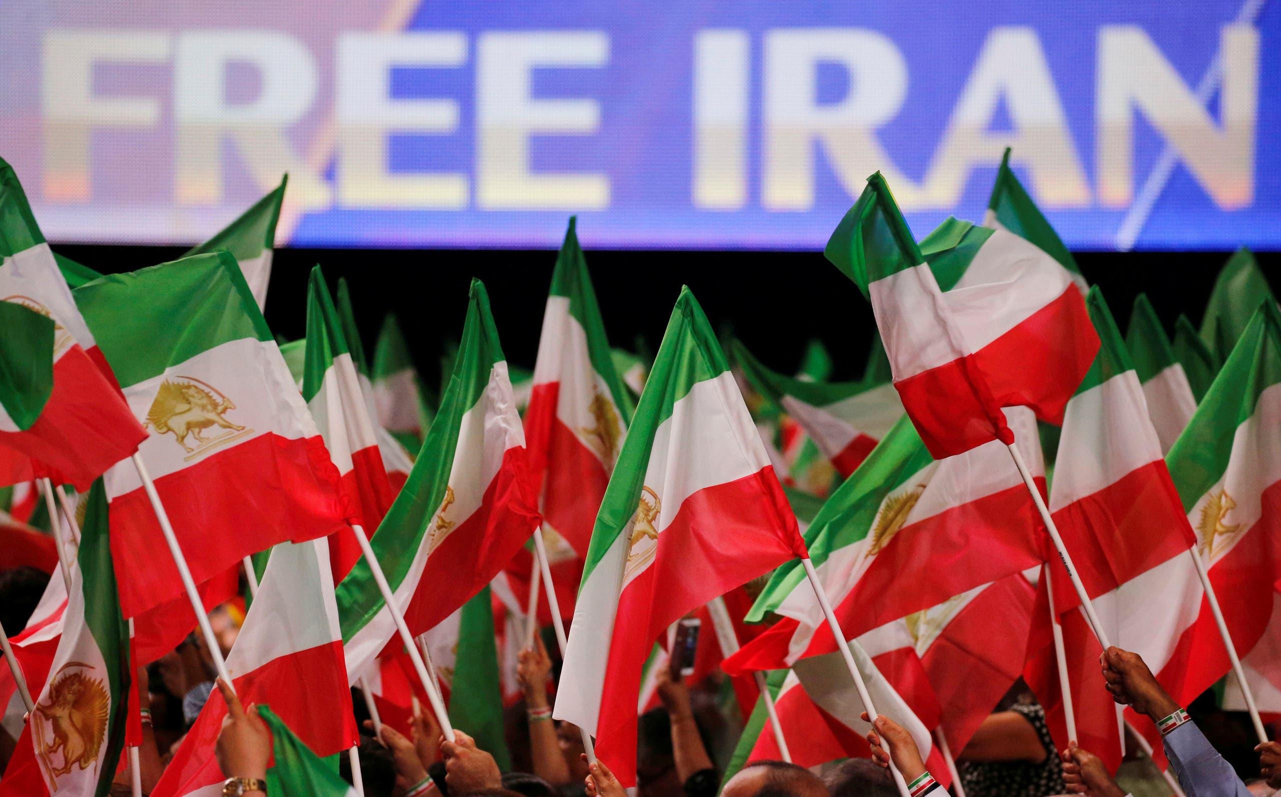 FREE IRAN PARIS CONFERENCE