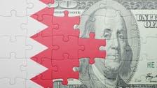 البحرين تتوقع تراجع عجز الميزانية في 2020