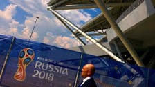 FIFA fines World Cup hosts Russia for discriminatory banner