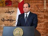اعلام ابتکار عمل السیسی موسوم به «اعلامیه قاهره» برای حل بحران لیبی