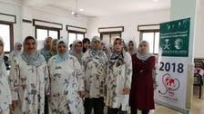شمالی شام میں سعودی عرب کے تعاون سے دماغی امراض کےعلاج کا مرکزقائم