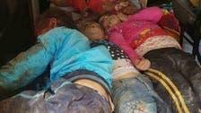 اسد رجیم نے ننھی کلیاں بھون ڈالیں، لرزہ خیز مناظر دل تھام لیں!