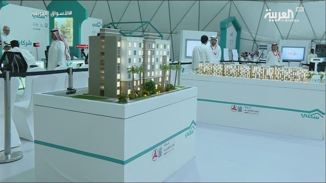 THUMBNAIL_ السعودية.. توفير أكثر من 150 ألف وحدة سكنية في المدن الأربع الكبرى هذا العام