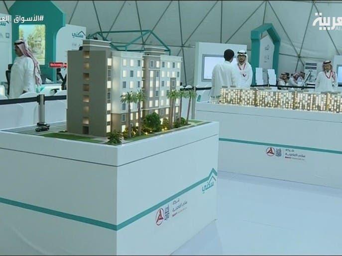 """""""سكني"""" يوقع اتفاقيات تعاون مع عدد من الجهات الرياضية بالسعودية"""