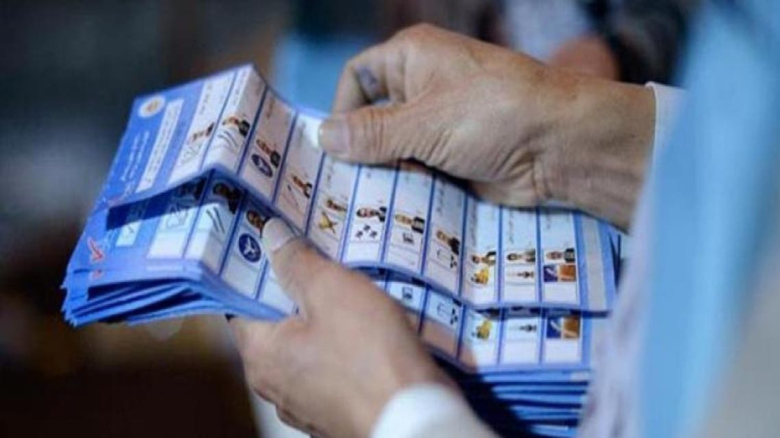 92 نامزد انتخابات پارلمانی افغانستان از فهرست ابتدایی حذف شدند