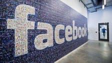 """بعد """"الدعوة الأممية"""".. فيسبوك يحظر قائد الجيش البورمي"""