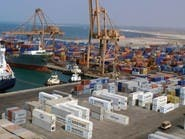 الشرعية: تسليم ميناء الحديدة لغيرنا خرق للسيادة