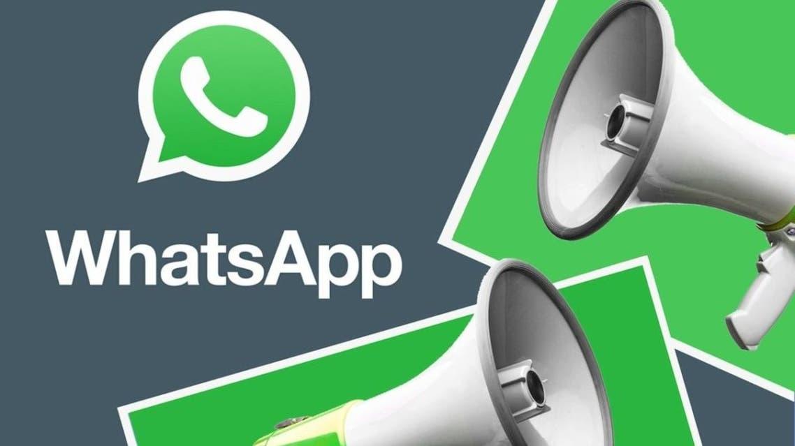 whatsapp newsletter-broadcast-uebersicht-1og