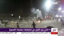Four protesters killed in southwestern Iran after security forces open fire