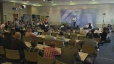 اختتام مؤتمر معارضة إيران بالدعوة لإسقاط ولاية الفقيه