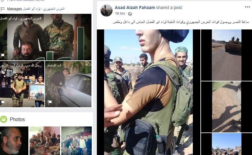 إعلان دخول الميليشيات إلى درعا