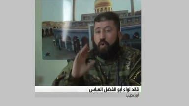 بالفيديو.. قائد ميليشيا إيرانية يظهر في درعا السورية