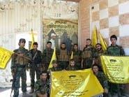 """قناة """"الحدث"""" تغضب ميليشيا إيرانية في سوريا!"""