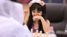 WATCH: Saudi girl impresses participants at kingdom's Chess Championship