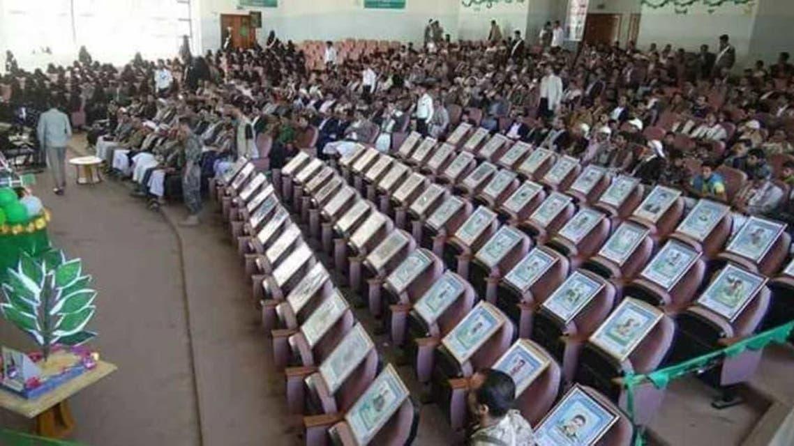 Yemen university students. (Social media)