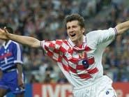 هداف مونديال 1998: يجب تقليص عدد المباريات الدولية