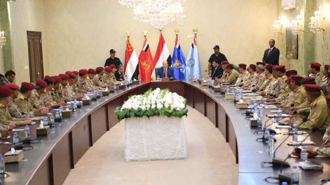 yemen meeting