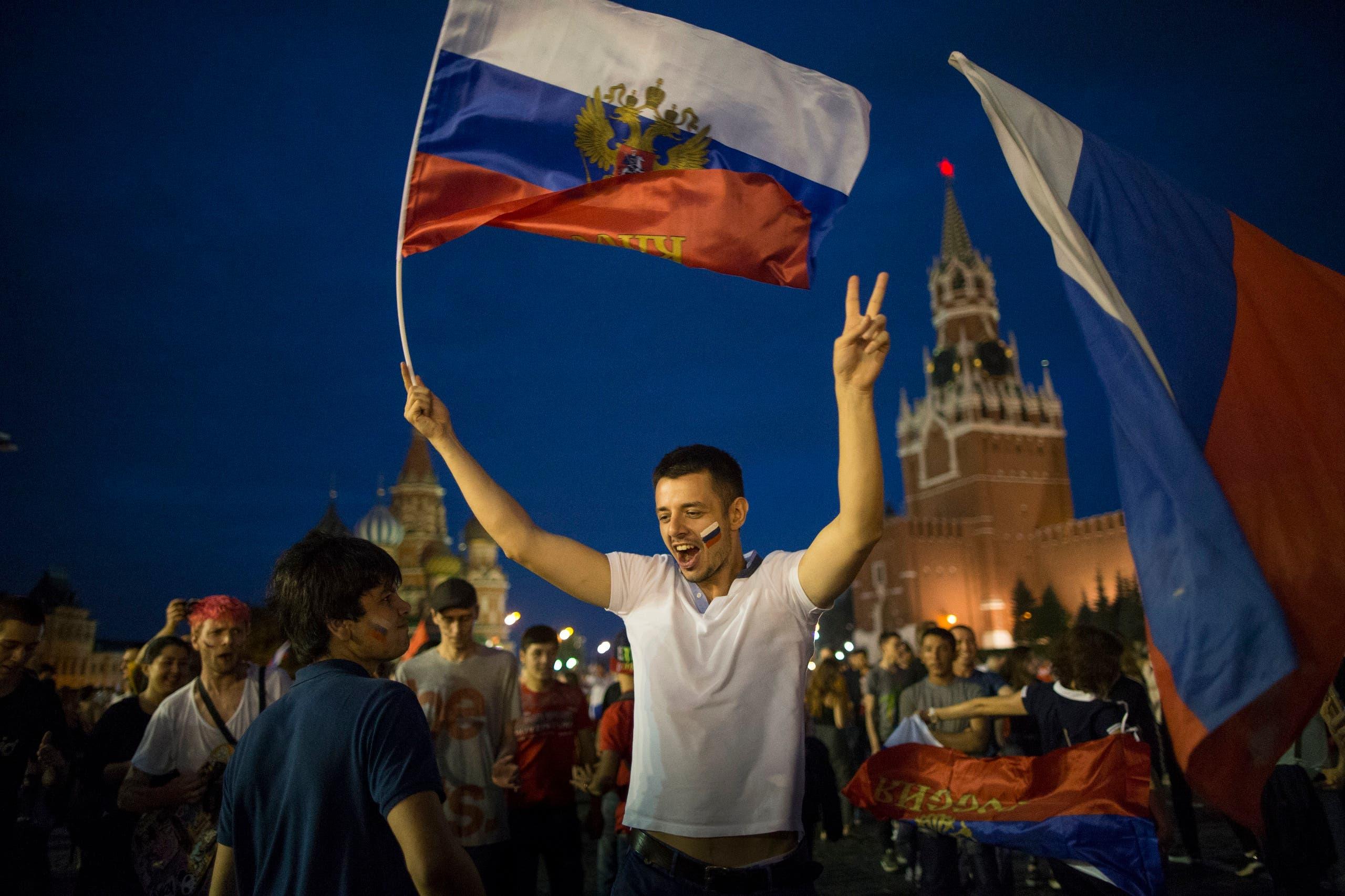 Russia fans. (AP)