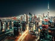 دبي مدينة أشباح! رسالة مفبركة قطريا والأرقام تثبت العكس