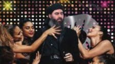 What's the story behind picture of ISIS's Baghdadi with exotic dancers?
