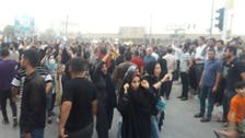 New water pollution protests hit southwest Iran, reported clashes with police
