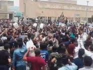 تواصل الاحتجاجات جنوب إيران على خلفية تلوث وشح المياه