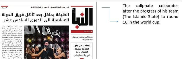 isis baghadi daily mail