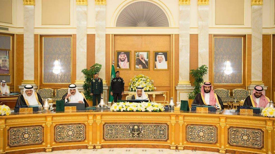King Salman cabinet meeting. (SPA)