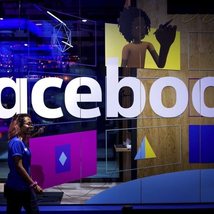 فيسبوك تبدأ بإزالة معلومات خاطئة تؤدي إلى العنف