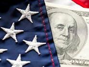 تباطؤ ضئيل للاقتصاد الأميركيفي الربع الثالث