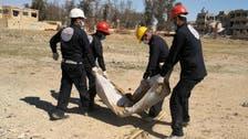فريق ينتشل الجثث من مقابر الرقة الجماعية بحاجة لمساعدة