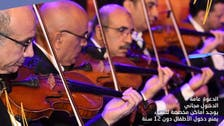 Egyptian group enthrals Saudi Arabia with 'Cultural Days' concert
