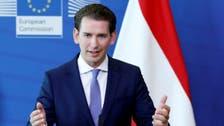"""النمسا تستحدث جريمة تحت مسمى """"الإسلام السياسي"""""""