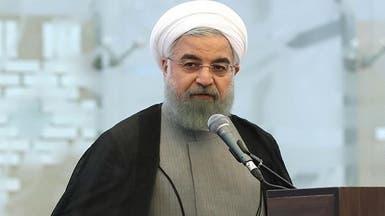 """روحاني """"يلوم"""" ترمب على ما أسماه الوضع الجديد"""