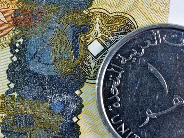 أسعار الفائدة تتراجع في الإمارات استباقاً لقرار الفيدرالي
