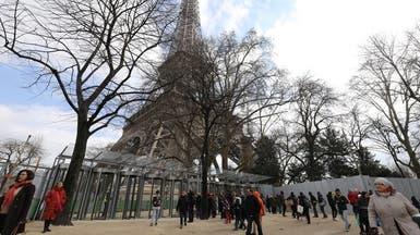 تحب السياحة في باريس؟ بطاقة تغنيك عن الأموال نقداً