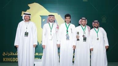 الفواز يتوج الفائزين في بطولة المملكة للشطرنج