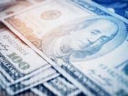 ثروات الأغنياء توازي 4.5% من ديون العالم وتُسدد ديون 30 دولة