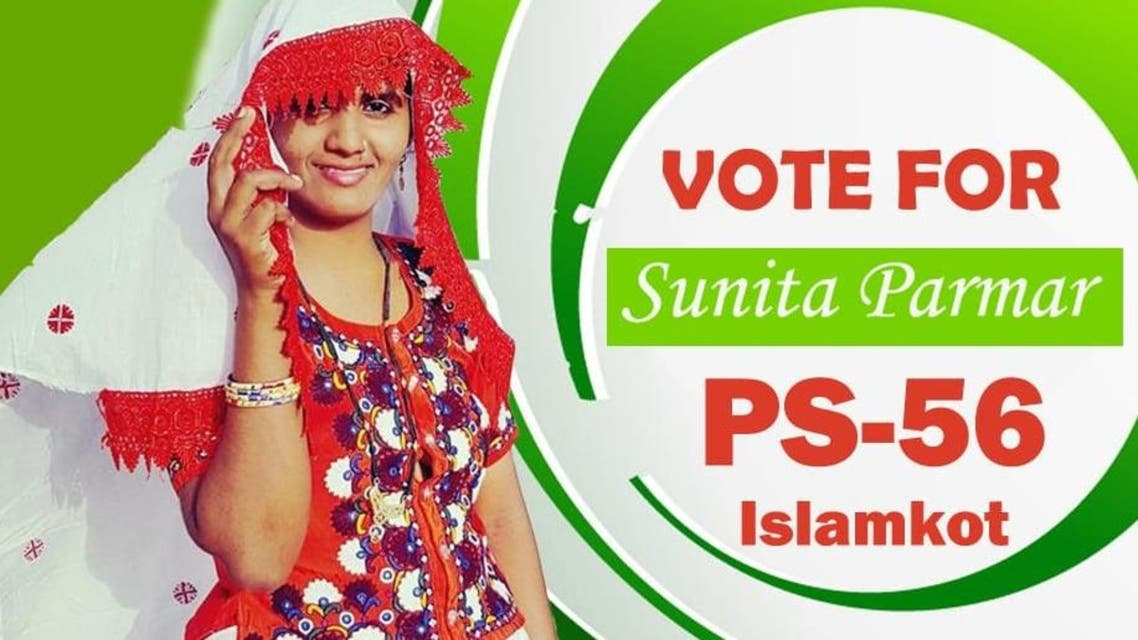 Sunita is contesting from a constituency, which has been dominated by feudal lords. (Supplied)